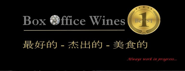 image contient BOX OFFICE WINES